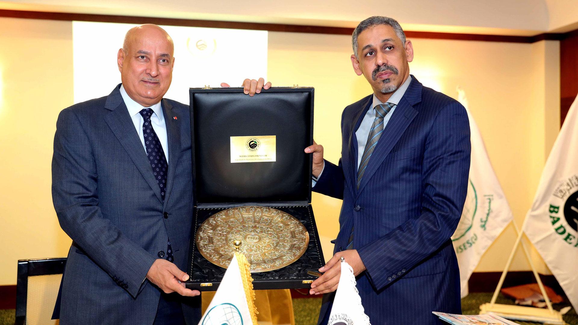 banque arabe developpement