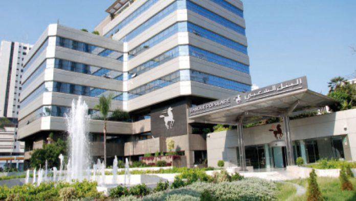 bcp banque centrale populaire-maroc
