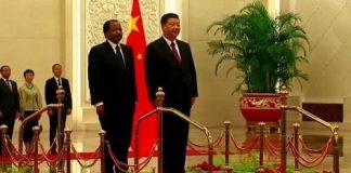 Paul-Biya-et-Xi-Jiping