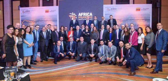 Afrique-Developpement